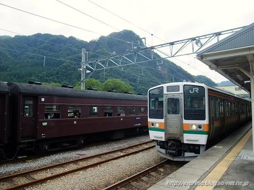 DSCF9836.jpg