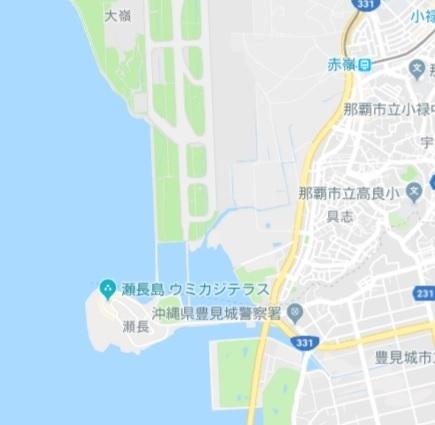 瀬長島.jpg