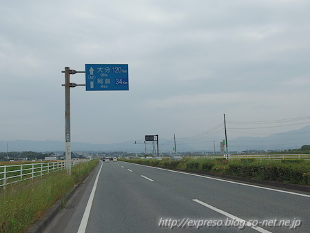 IMGP3047.jpg